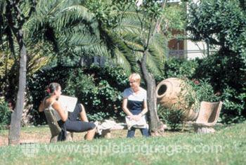 Les jardins de l'école d'été
