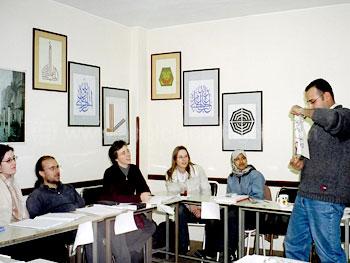 Cours d'arabe dans notre école