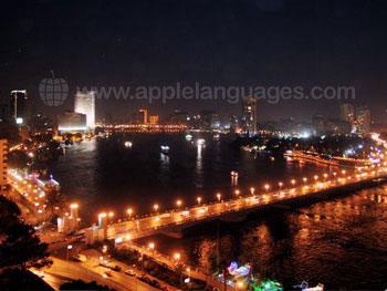Vue du Caire de nuit