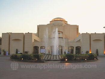L'opéra du Caire