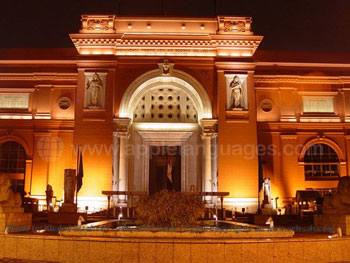 Le musée du Caire de nuit