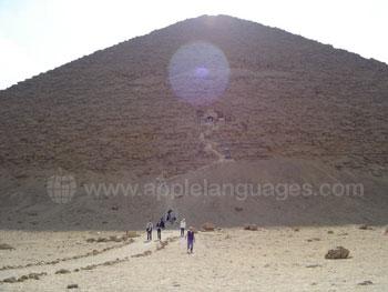 Excursion aux Pyramides