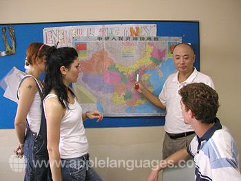 Tableau d'affichage de l'école de Qingdao
