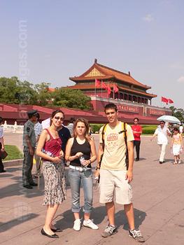 Des étudiants en visite à la cité interdite