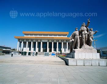 Des monuments de Pékin