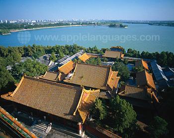 Vue de Pékin