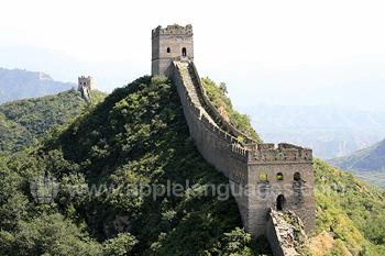 Vue de la Grande Muraille