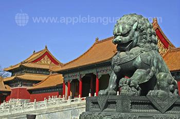 La cité interdite à Pékin
