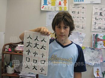 Apprendre à dessiner les caractères chinois
