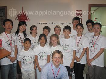 Des étudiants de notre école à Pékin