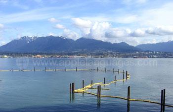 La baie de Vancouver