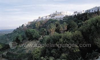 Vejer de la Frontera, une belle ville de colline préservée