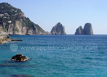 Le littoral près de Sorrente