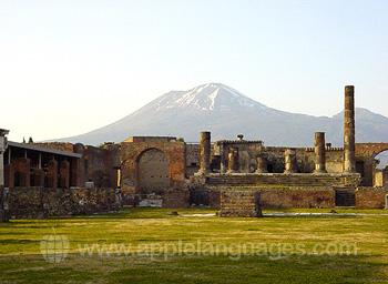 Les ruines romaines de la région