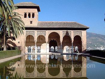 Le Palais de l'Alhambra, Grenade