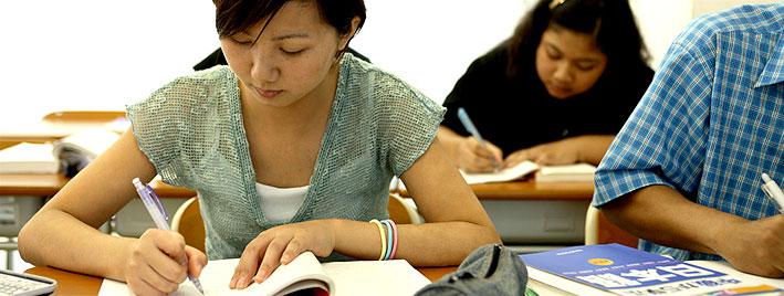 Apprendre le japonais à Gifu