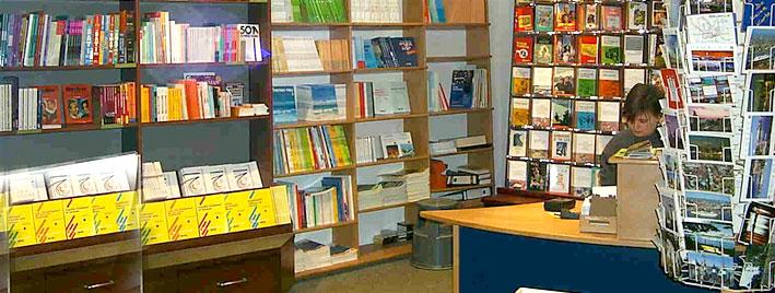 Bibliothèque de l'école de Fribourg