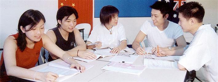 Apprendre le chinois à Qingdao