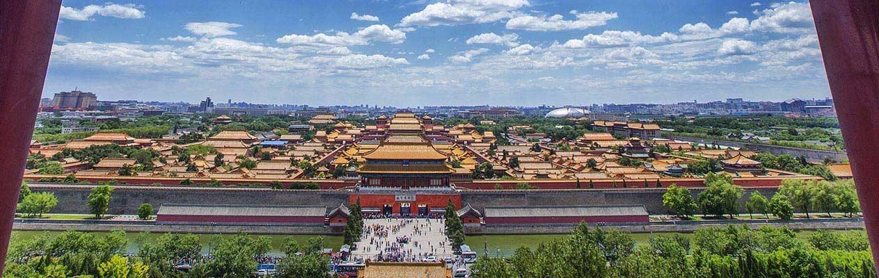 Vue en hauteur de la Cité Interdite à Pékin