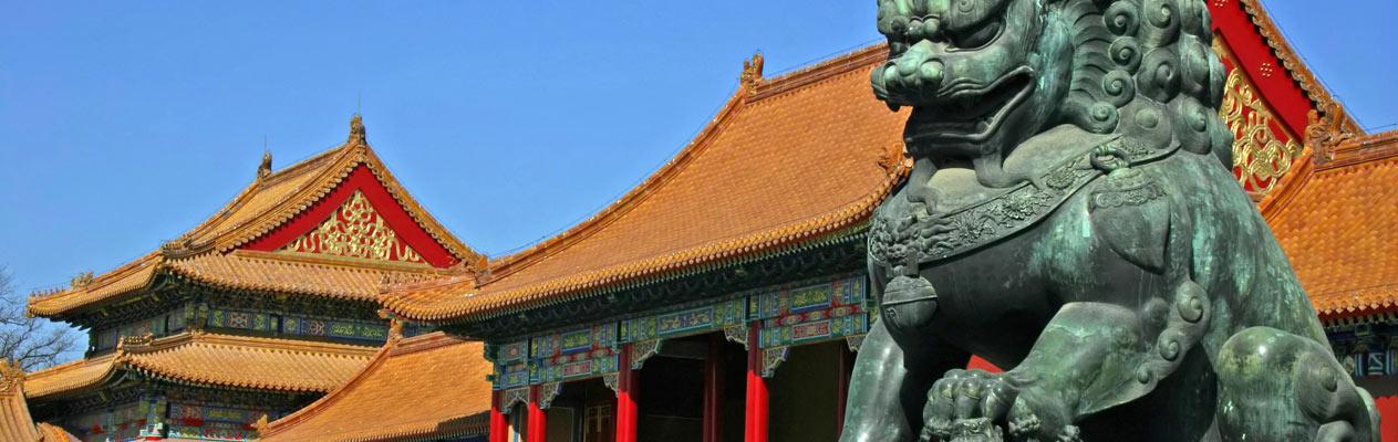 Cité interdite, Pékin