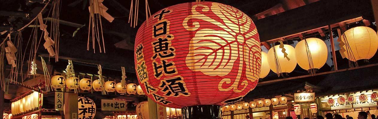 Lanternes japonaise suspendues