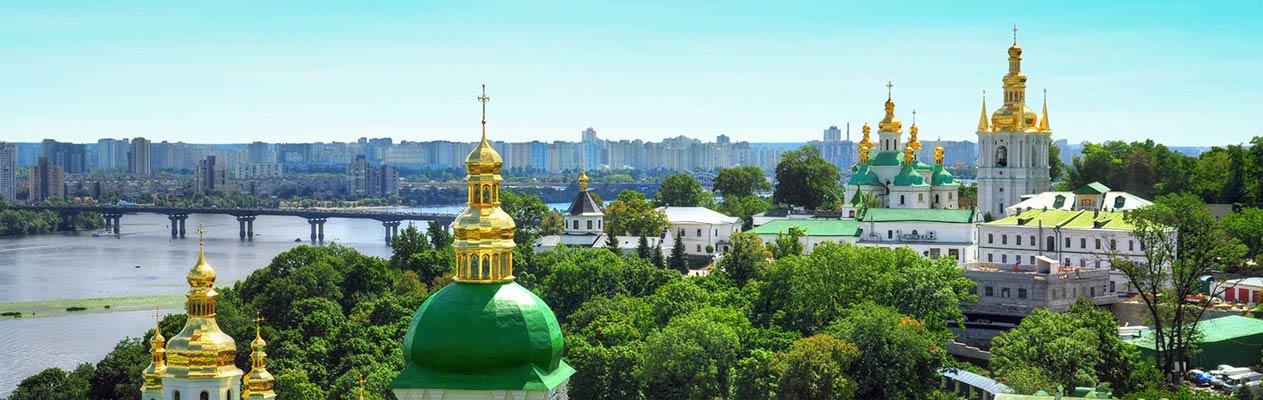 Ville de Kiev et ses églises, Ukraine