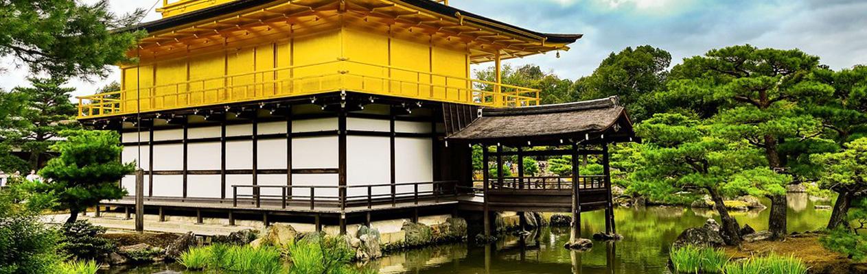 Apprendre la japonais à Kyoto
