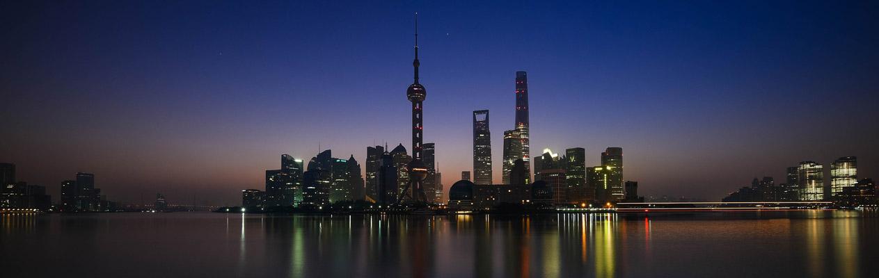 Métropole de Shanghaï de nuit, Chine